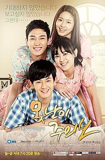 <i>Ugly Alert</i> 2013 South Korean daily drama