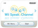 Wii Speak Channel titlescreen.png