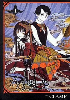 <i>xxxHolic</i> Anime series