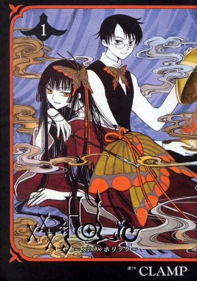Picture of a TV show: Xxxholic