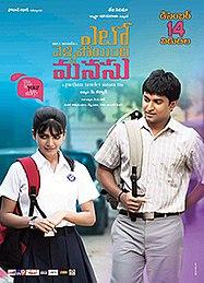 <i>Yeto Vellipoyindhi Manasu</i> 2012 film by Gautham Menon