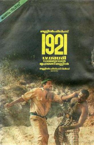 1921 (1988 film) - Poster