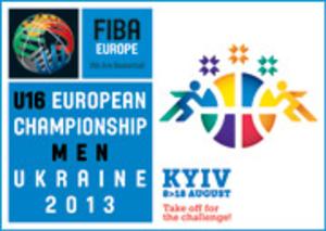 2013 FIBA Europe Under-16 Championship - Image: 2013 FIBA Europe Under 16 Championship logo