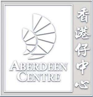 Aberdeen Centre - The old Aberdeen Centre logo