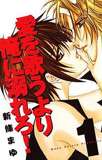 2012 manga series and film