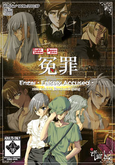 American Cover of Enzai.PNG