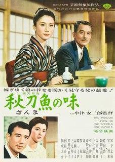 <i>An Autumn Afternoon</i> 1962 film