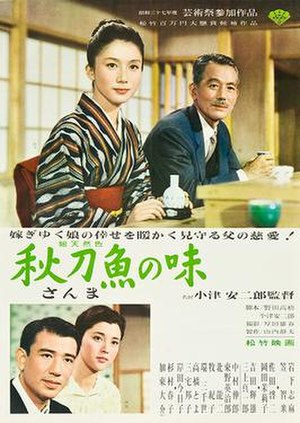 An Autumn Afternoon - Original Japanese Poster.
