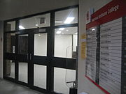 The entrance area of Bethune College. The main floor was recently redesigned.