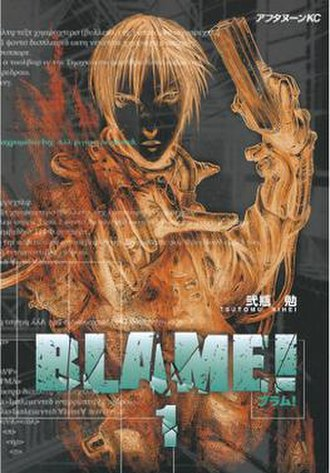 Blame! - Cover of the first manga volume