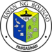Official seal of Bolinao