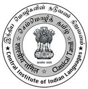 Central Institute of Classical Tamil - LOGO: The Centre of Excellence for Classical Tamil (CECT)