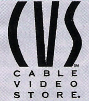 Cable Video Store - Image: Cable Video Storelogo