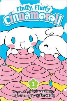 Cinnamoroll English Vol. 1.jpg
