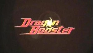 Dragon Booster - Image: Dragon booster titles