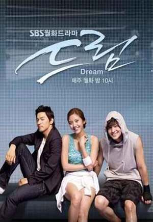 Dream (TV series) - Image: Dream 2009 TV series