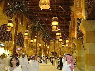 Ibn Battuta Mall - Image: Egypt Court