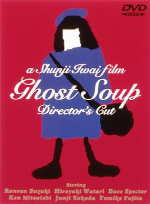 Ghost Soup - Image: Ghost soup dvd