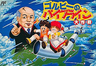 <i>Gorby no Pipeline Daisakusen</i> 1991 video game
