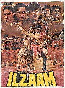 Download ilzaam 1986 Hindi Movie (1986) WebRip 400mb 480p | 720p