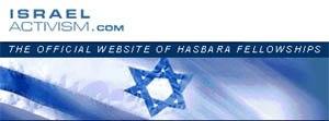 Hasbara Fellowships - Image: Israelactivismlogo