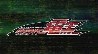 <i>Kamen Rider Den-O</i>