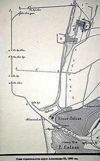 Karosta human settlement