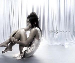 Kiseki (Kumi Koda song) - Image: Kodakumikiseki