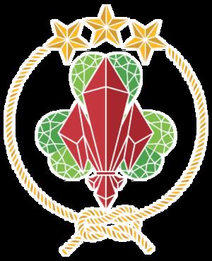 Latvijas Skautu un Gaidu Centrālā Organizācija - Latvian Scout and Guide Central Organisation