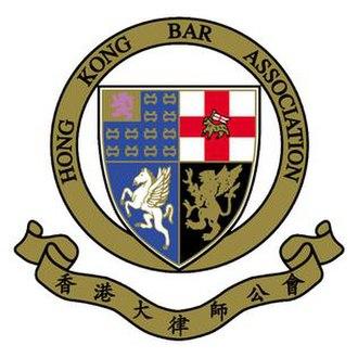 Hong Kong Bar Association - Image: Logo of the Hong Kong Bar Association