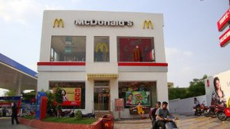 A. S. Rao Nagar - Mc Donalds Restaurant at A.S.Rao Nagar, Kapra