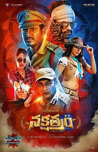 Nakshatram (film) - Film poster