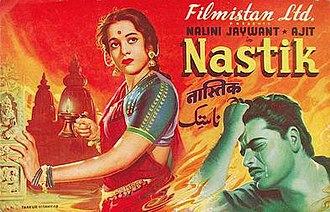 Nastik (1954 film) - Song synopsis booklet cover