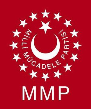 National Struggle Party - Image: National Struggle Party logo