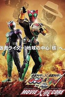 <i>Kamen Rider × Kamen Rider OOO & W Featuring Skull: Movie War Core</i>
