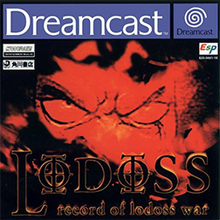 Record Of Lodoss War Coverart.png. European Dreamcast Cover Art