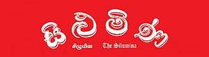 Silumina - Image: Silumina Newspaper