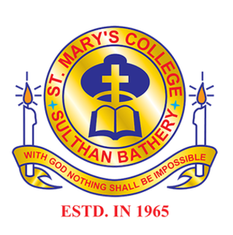 St Mary's College, Sulthan Bathery - Image: St Marys Collage Logo