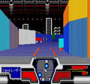 Arsys Software - The Mega Drive port of Star Cruiser (1988), an early role-playing shooter that combined first-person shooter and role-playing game elements. Screenshot also demonstrates early use of 3D polygon graphics and automap feature.