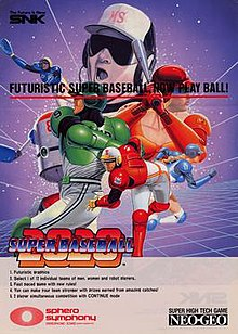 Super Baseball 2020 arcade flyer.jpg
