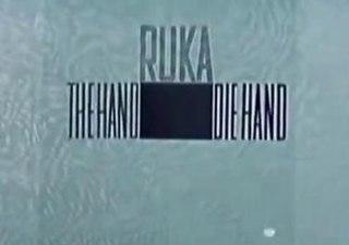 <i>The Hand</i> (1965 film)