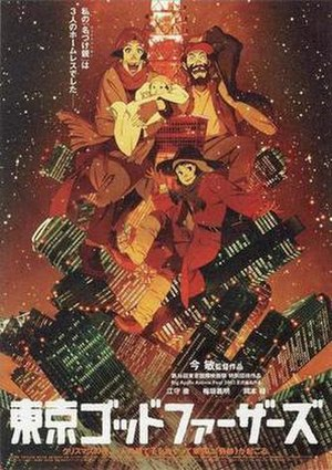 Tokyo Godfathers - Theatrical release poster