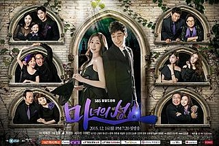 <i>The Three Witches</i> 2015 South Korean television series