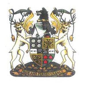 Yate - Coat of arms of Yate