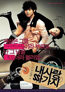100 Days With Mr Arrogant poster.jpg
