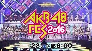 <i>AKB48 Fes 2016</i>