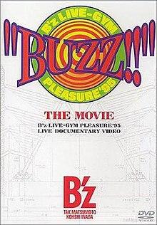 """Buzz!!"" The Movie ""Buzz!!"" The Movie"