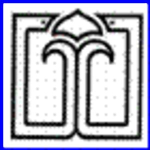 Babol University of Medical Sciences - Image: Babol UMS logo