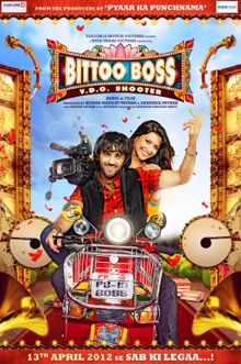 Bittoo Boss - 2012 Movie Poster.png