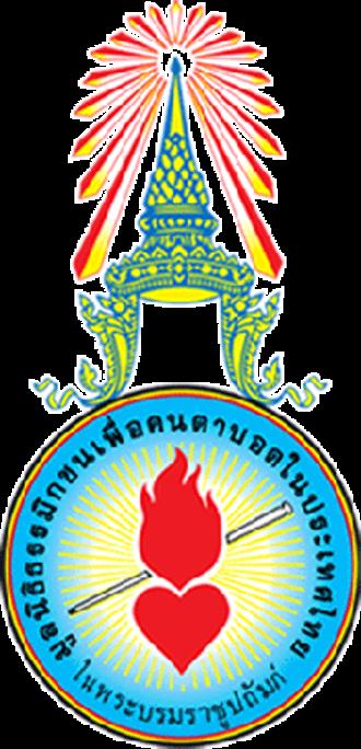 Christian Foundation for the Blind in Thailand - CFBT Logo